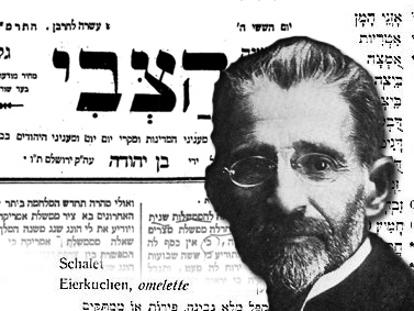 revival of hebrew During the past millennium and a half, hebrew was used by jews mainly as a  literary language (and, in fact, as the sole literary language.